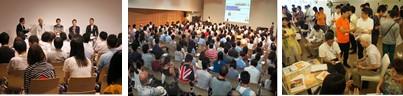 【8/30 東京・イベント】「二枚目の名刺 夏フェス2015~社会に変化を仕掛ける本気の社会人が集う場~」が開催! 1