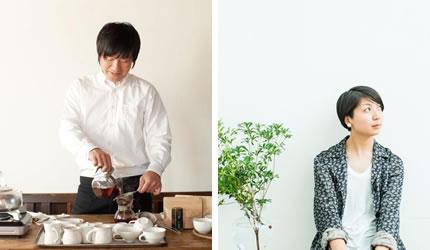 11/1 紅茶の日限定】TEA WORKSHO...