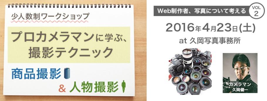 http://peatix.com.new.s3.amazonaws.com/event/160354/cover-eEnyjqT3dVHi9gnSxOeZnz2clzGRfPiz.jpeg