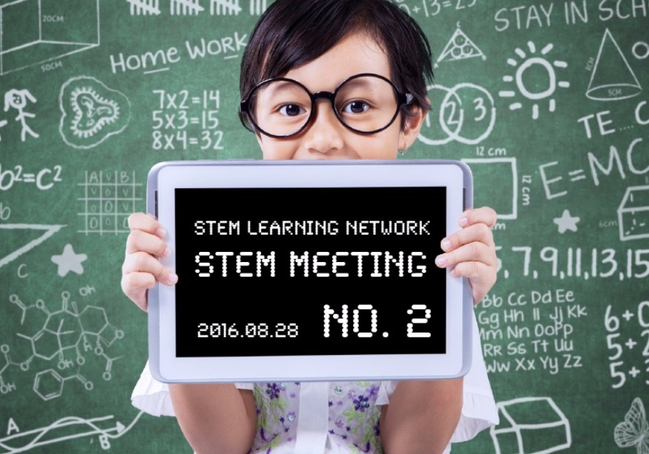 STEM MEETING No.2 | Peatix