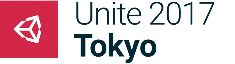 Unite 2017 Tokyo