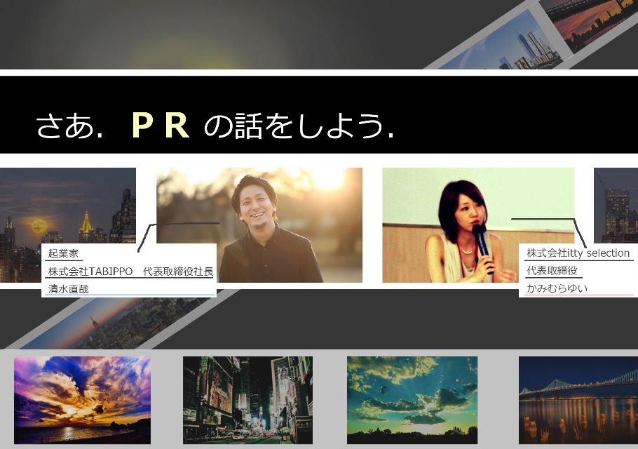 http://peatix.com.new.s3.amazonaws.com/event/242775/cover-Nn3iOdo6zrBrz0behwn7w0KYAklCbLim.jpeg