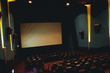 イオン 映画 南 イオンモール 盛岡南(イオン)周辺の映画館