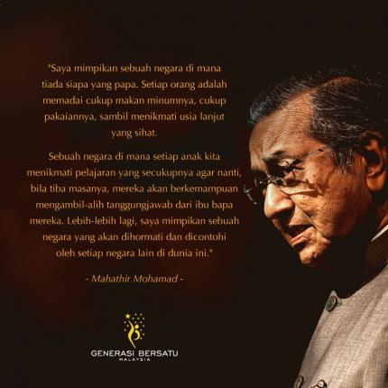 tun dr mahathir bin mohamad essay Dr mahathir bin mohamad 2,557,076 likes 51,640 talking about this welcome to the official facebook page for dr mahathir mohamad putrajaya, malaysia.