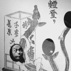 Daichi Matsumura