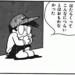 c_mgnt