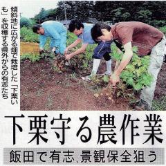 Hiroki IKEDA