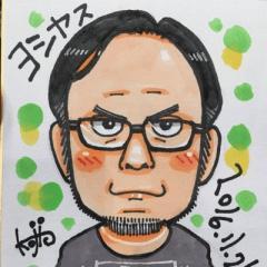 Yoshi_yasu