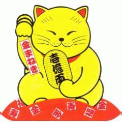bigsuke