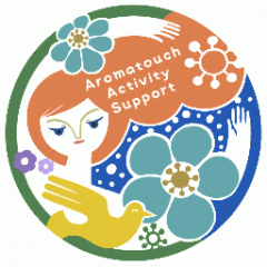 アロマタッチ・アクティビティ・サポート