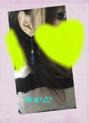 kuon_pb