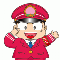 リアル桃太郎電鉄広島編実行委員会