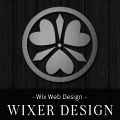 WixerDesign