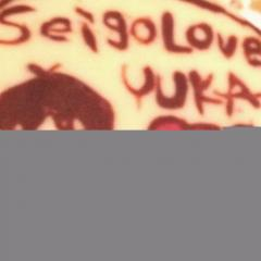 SeigoLove