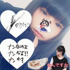 maru_yuuri