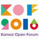 関西オープンフォーラム実行委員会