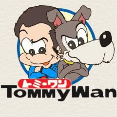 tommy_lupin