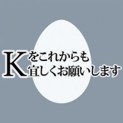kkk_chiniku