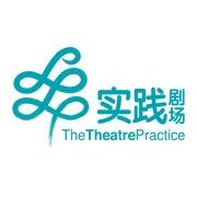 The Theatre Practice