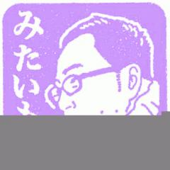 masakiishitani
