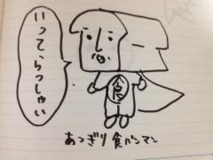松田 昌子