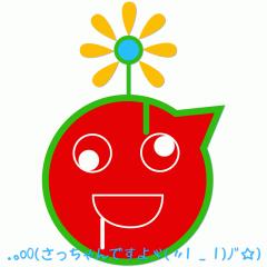 ne_Sachirou