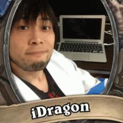 IM_iDragon