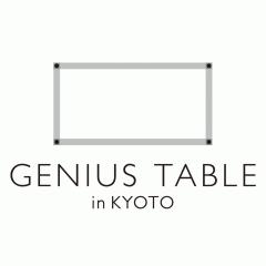 GENIUS TABLE in KYOTO~THE京都な場所、THE京都なランチ、そして超少人数型国際交流~