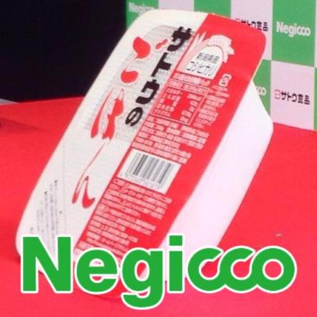 negapop40