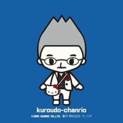kuroudo119