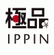 極品=IPPIN Japan Product Centre