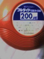 m_furachi