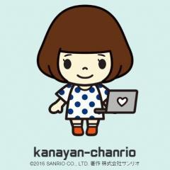 kanayan_100