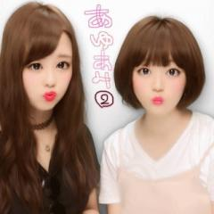yukihime_disney