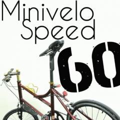 minivelo_s60