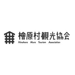 檜原村観光協会