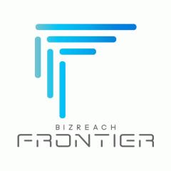 BizReach Frontier