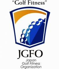 日本ゴルフフィットネス協会(JGFO)