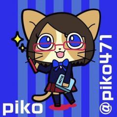 piko471