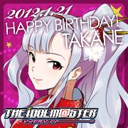takane_b_90