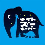 株式会社Night Zookeeper