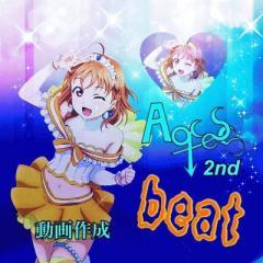 beat_AqcessCAS
