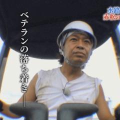 b_m_9_shino