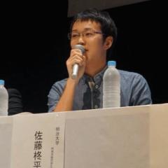 Syuhei Sato