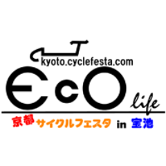 京都サイクルフェスタ実行委員会