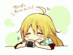 Onigiri_umb