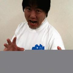 nagotake