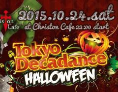 Tokyo Decadance