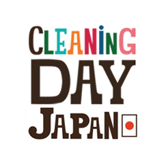 Cleaning Day Japan(クリーニングデイ・ジャパン)