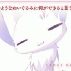Kanemaru_Takahi